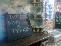 Аренда кафе (управление)