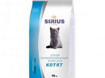 Корм Сириус для котят