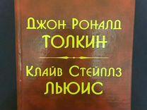 Внеклассная литература