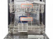 Посудомоечная машина Kuppersberg GS 6005 60 см