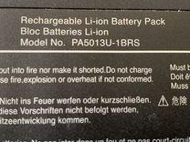 Аккумуляторная батарея для Toshiba PA5013U-1BRS