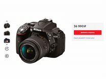 Фотоаппарат Nikon, вспышка, портретник и т.д
