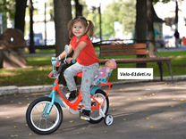 """Детское велосипед Black Aqua 20кол """"Sweet"""" 2018"""