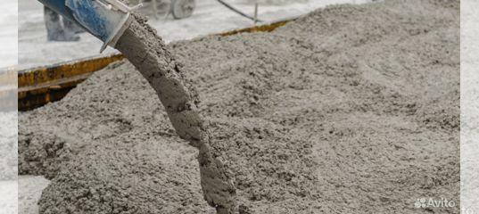 бетон биробиджан
