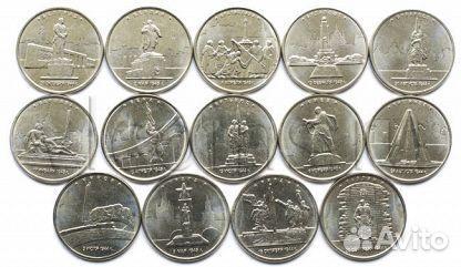 Россия Полный набор 5 рублей 14 монет 2016 Освобож