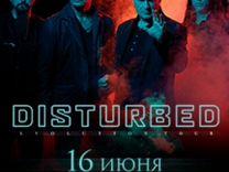 Концерт disturbed 16 июня