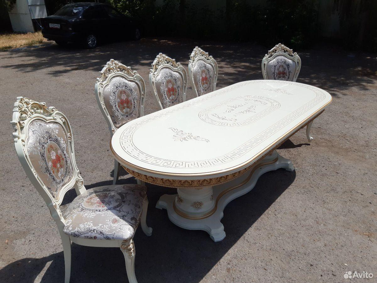 Столы и стулья  89895061216 купить 2