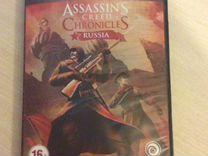 Игра на пк assasins creed Russia