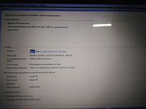 Ноутбук Asus F552C арт.фн