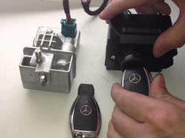 Блокиратор рулевой колонки Mercedes - блок ELV