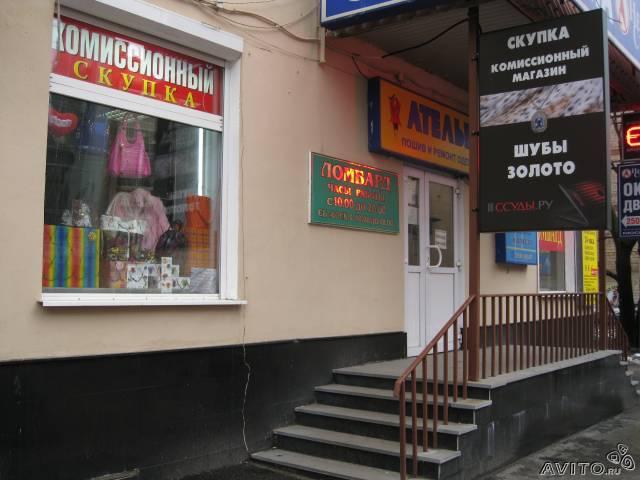 подобранное термобелье комиссионные магазины в рубцовске соответствии санитарным