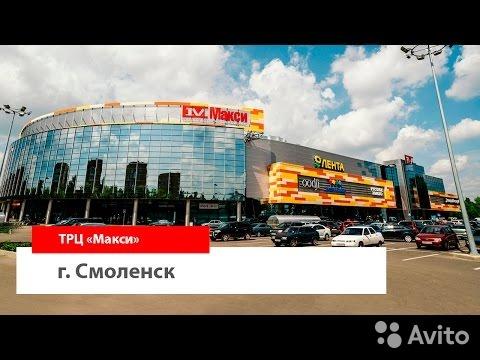 аренда офиса ул.перовская москва