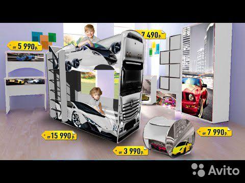 Детская Двухъярусная Кровать машина